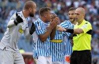 В Серии А арбитр отменил чистый гол команды и назначил пенальти в ее ворота спустя 4 минуты после нарушения