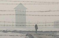 У российских заключенных появится торговый дом