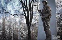 В Кривом Роге открыли памятник погибшим воинам АТО