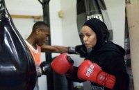 Міжнародна асоціація боксу прийняла рішення про жінок у хіджабах