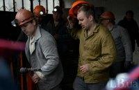 Авария на шахте под Луганском произошла из-за нарушения техники безопасности, - Лисянский