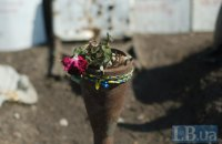 На Донбасі загинули четверо українських військових (оновлено)