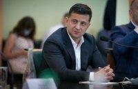 Зеленський підтримав законопроєкт про детінізацію АПК