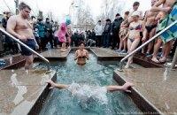 В Харькове отпраздновали Крещение Господне