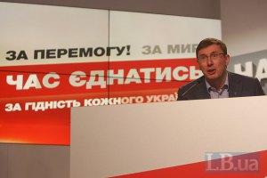 Порошенко созывает заседании фракции БПП