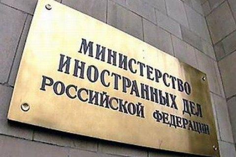 МЗС РФ допустило перегляд домовленостей щодо роззброєння у відповідь на санкції США