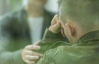 Соціологи виміряли рівень стресу в українців у минулому році