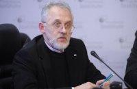 Украине следует активно искать поставщиков сжиженного газа, - мнение