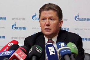 "Миллер: Украина задолжала ""Газпрому"" $882 млн"