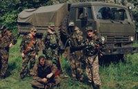 """У батальйоні """"Схід"""" воюють кавказці, осетини, """"альфівці"""" та """"беркутівці"""""""