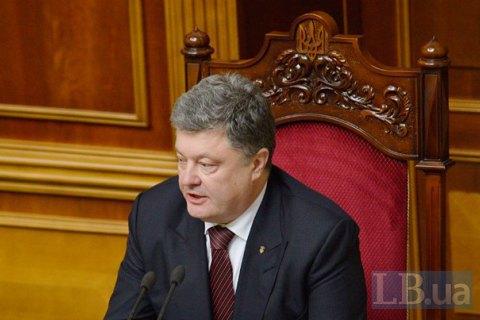 Порошенко взяв у радники колишнього керівника апарату Ради й екс-голову Київської ОДА