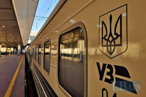 """""""Укрзалізниця"""" з 5 жовтня запускає регіональний потяг Київ - Гайворон"""