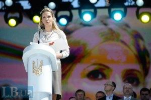 Тимошенко написала концепцію реформи правосуддя
