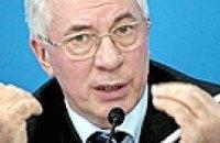 Азаров заявил, что Рада никогда не проголосует за бумагу Тимошенко