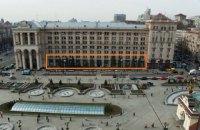 Rozetka арендовала первый этаж Главпочтамта