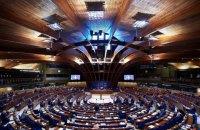 ПАРЄ ухвалила проект резолюції, що веде до повернення делегації РФ