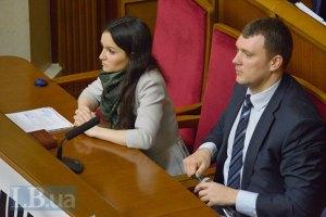 Судьи Вовк, Царевич и Кицюк отстранены от работы