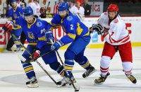 Украина совместно с Беларусью, Польшей и странами Балтии хочет создать общую хоккейную лигу