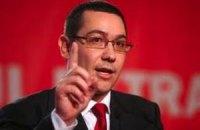 Румунська інтелігенція вимагає відставки прем'єр-міністра