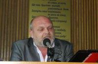 """СБУ затримала російського неонациста, який належав до """"Правого сектору"""""""