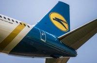 Украинский самолет аварийно сел в Тбилиси (обновлено)