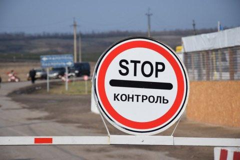 Україна вирішила закрити кордони на два тижні