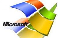 Microsoft не визнає Крим суб'єктом РФ