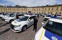НАБУ розслідує закупівлю поліцією автомобілів Mitsubishi Outlander