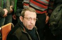 Луценко допустил смену процессуального статуса Корбана