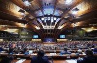 Украина планирует возобновить участие в сессиях ПАСЕ в этом году