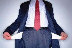 Госфинуслуг лишила работы еще 4 кредитных союза