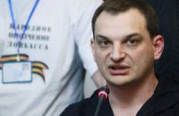 """Донецькі сепаратисти скасували """"референдум"""" про приєднання до РФ"""