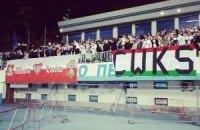 """Ультрас """"Легии"""" вывесили на стадионе в Киеве флаг Польши с надписью """"Львов"""""""