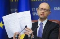 Украина не будет покупкой угля в ДНР и ЛНР финансировать террористов, - Яценюк