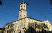 Львовский горсовет потребовал не голосовать за изменения в Конституцию