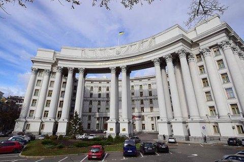 Должность посла Украины вакантна в 17 странах