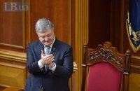 Порошенко назвав Україну найвільнішою державою колишнього СРСР після Латвії, Литви та Естонії