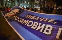 У США вшанували пам'ять Катерини Гандзюк