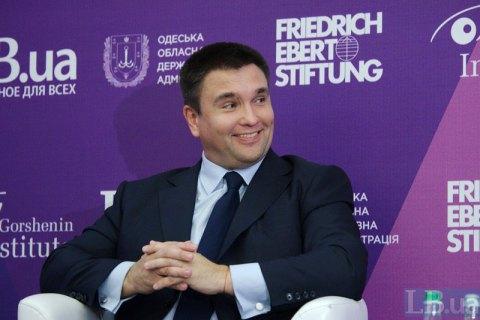 МЗС має повноваження відповідати РФ без узгодження з президентом, - Клімкін