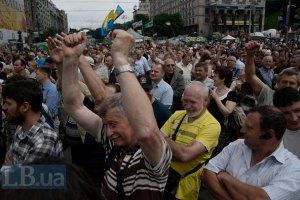 На Майдані оголосили вимоги до Порошенка