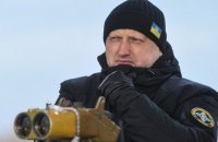 Турчинов назвал ядерное разоружение исторической ошибкой Украины