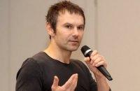 """Пресс-служба Вакарчука отреагировала на информацию о """"поддержке Порошенко"""""""