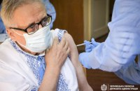 Освітян, які не вакцинуються від COVID-19 до початку листопада, відсторонять від роботи, – МОЗ