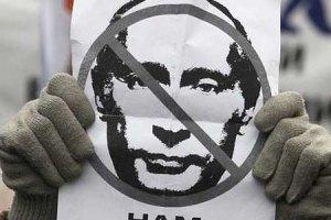 Российские националисты хотят создать свою партию