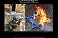 Cайт Київської обласної ДАІ зламали противники Ізраїлю
