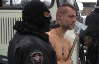 Задержан подозреваемый в издевательствах над активистом Гаврилюком