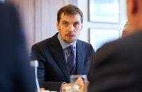 У Зеленського обіцяють кредити під 12-13% уже наступного року