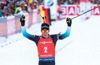 Триумфом Франции и фиаско Украины завершилась мужская гонка преследования на Кубке мира по биатлону