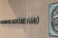 Миссия МВФ вскоре приедет в Украину - НБУ