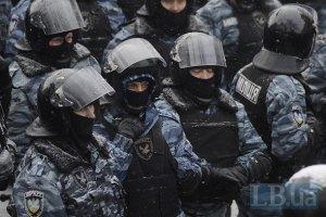 """Бійці львівського """"Беркута"""" почали писати рапорти на звільнення"""